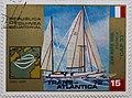 Guinea Ecuatorial Trans Atlantica Cap 33.jpg