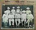 Gujarati Ahir.jpg