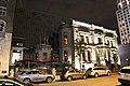 Hôtel Mount Stephen 616.jpg