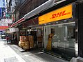 HK 上環 Sheung Wan 永和街 Wing Wo Street shop DHL Express Center June-2012.JPG