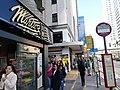 HK 中環 Central 干諾道中 Connaught Road 香林大廈 Heung Lam Building shop 超群西餅 Maria's Baking since 1966 德忌利士街 Douglas Street KMBus stop sign December 2019 SS2.jpg