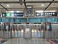 HK 中環 Central MTR 機場快線 Airport Express 香港站 Hong Kong Station 登車大堂 concourse hall February 2020 SS2 05.jpg