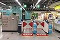 HK 堅尼地城站 MTR Kennedy Town Station concourse pay control gates Nov 2017 IX1.jpg