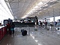 HK 赤鱲角 Chek Lap Kok 香港國際機場 Hong Kong Int'l Airport Terminal T1 客機離港禁區 Departure zone ceiling August 2019 SSG 12.jpg