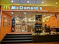 HK Admiralty Centre shop McDonalds restaurant Mar-2013.JPG