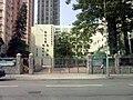 HK CCCYuenLongChurch ChowSungChuOiNurserySchool.JPG