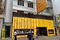 HK CWB 銅鑼灣 Causeway Bay 啟超道 Kai Chiu Road April 2018 IX2 粵港澳湛周生生 CSS Jewellery shop 03.jpg