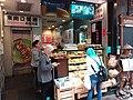 HK CWB 銅鑼灣 Causeway Bay 糖街 Sugar Street February 2019 SSG 01.jpg