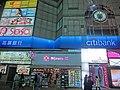 HK CWB Russell Street night Plaza 2000 facade Jan-2014 SaSa Citybank Circle K shop Clock.JPG