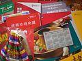 HK Causeway Bay World Trade Centre 22F Korea Tourism Organization booklets.JPG