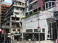 HK Central Aberdeen Street Gough Street Tung Tze Terrace Tsang Chiu Ho Building Aug-2012.JPG