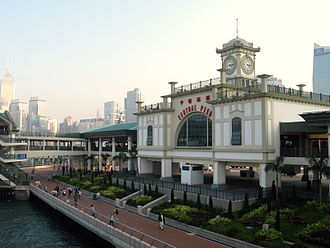 Central Ferry Piers, Hong Kong - Central Ferry Piers Clock Tower