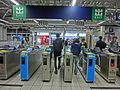 HK MTR Station 火炭站 Fo Tan Exit pay gates visitors Nov-2013.JPG