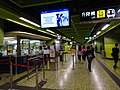 HK MTR Wan Chai Station interior TV set n customer services counter April 2016 DSC.JPG