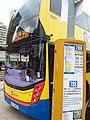 HK SW 上環 Sheung Wan Chung Kong Road 中環港澳碼頭巴士總站 Central (Macau Ferry) Bus Terminus January 2020 SSG 09.jpg