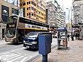 HK SYP 西環 Sai Ying Pun 德輔道西 Des Voeux Road West 11am April 2020 SS2 09.jpg
