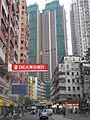 HK San Po Kong 崇齡街 Shung Ling Street view 譽 港灣 The Latitude BEA evening.JPG