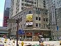 HK Sheung Wan Des Voeux Road C Kai Tak Commercial Building ICBC Morrison Street.JPG