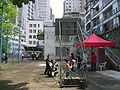 HK Sheung Wan Hollywood Road Police R & F Married Quarters Open Day Sport ground.JPG