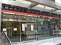 HK Sheung Wan Municipal Services.JPG
