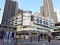 HK TKL 調景嶺 Tiu Keng Leng 景嶺路 King Ling Road 彩明街 Choi Ming Street Shopping Mall facades November 2019 SS2.jpg