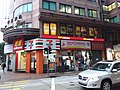 HK TST 尖沙咀 Tsim Sha Tsui Chatham Road Hart Avenue to Mody Road 棉甸臺 Minden Row March 2020 SSG 05.jpg