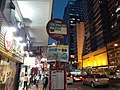 HK Wan Chai Hennessy Road night April 2021 SS2 03.jpg