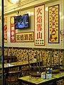 HK Wan Chai night Spring Garden Lane shop LF Lung Fung Cafe interior Dec-2015 DSC.JPG