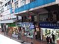 HK tram 7 view 港島東區 Eastern District 西灣河 Sai Wan Ho 筲箕灣道 Shau Kei Wan Road March 2021 SSG 03.jpg
