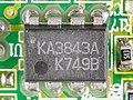 HP C4381A CD-Writer Plus 7200 Series - KA3843A on power adapter-1395.jpg