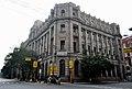 HSBC, Dalhousie, Kolkata, West Bengal, India (5376393026).jpg