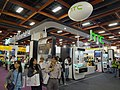 HTC booth, Taipei IT Month 20161210.jpg