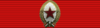 HUN Order of Labor 1kl BAR.png