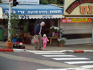 Haifa Crosswalk by David Shankbone.jpg
