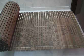 Sun Bin's Art of War - A Han dynasty (202 BC - 220 AD) copy of Sun Bing's Art of War (in a scroll of wooden strips), from a tomb of Shandong province, now in the Military Museum