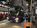 Hang Po Transportation TN7603 Concord Bus NR706 09-02-2021.jpg