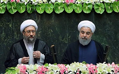 Hassan Rouhani's second term inauguration 01.jpg