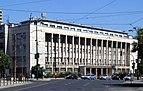 Health Institute in Sarajevo.JPG