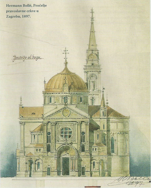 Serbian Orthodox Cathedral, Zagreb - Image: Hermann Bollé Serbian Orthodox Cathedral in Zagreb