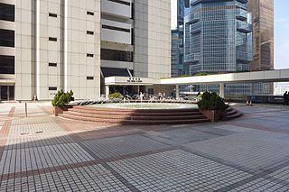 Court of First Instance (Hong Kong) court of the High Court of Hong Kong
