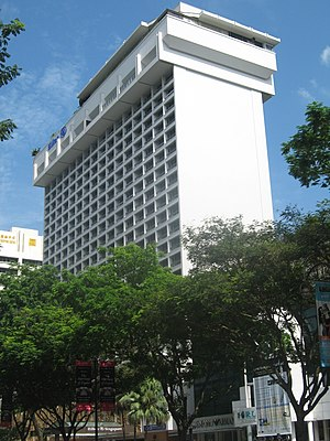 Hilton Singapore - Image: Hilton Singapore