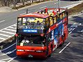 Hinomaru OP-03 skybus-tokyo birdview.jpg