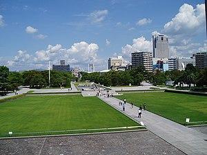 Hiroshima Peace Memorial Museum 1.jpg