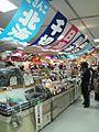 Hokkaido Products Exhibition 2011 in Kagoshima.JPG