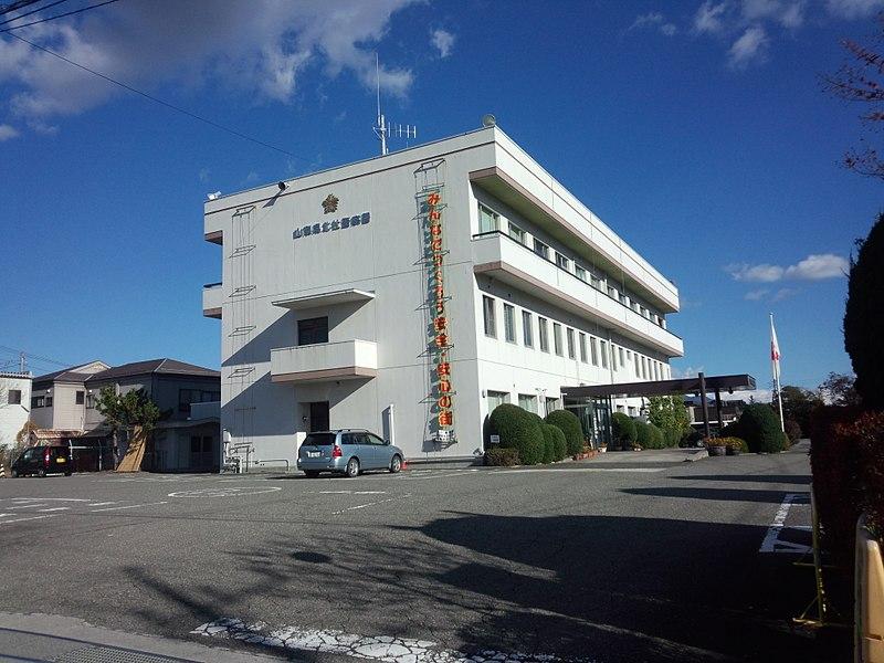 File:Hokuto police station.JPG