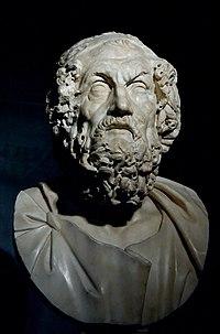 Η ομηρική άποψη για τη μετά θάνατον ζωή κυριαρχούσε στη λαϊκή θρησκεία των Ελλήνων επί αιώνες