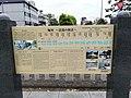 Hori River Oshikoji Bridge 2.jpg