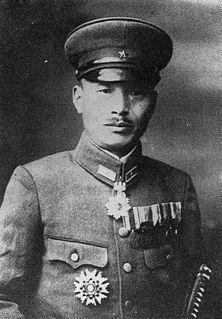 Tomitarō Horii Japanese general