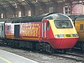 Hornby HST 43087-02.jpg