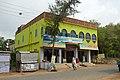 Hotel Samudra Saykat - Dadanpatrabarh - Chaulkhola-Mandarmani Road - East Midnapore 2015-05-02 9013.JPG